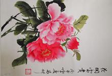 beginners-chinese-brush-painting