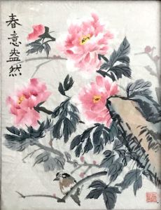 Chinese Brush Painting by Yi Li